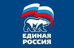 russie,douma,russie unie,lpdr,kfpr,rodina,auguste