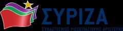 500px-SYRIZA_svg.png