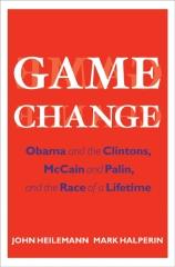 Game Change.jpg