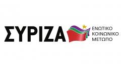 syriza_logo.jpg