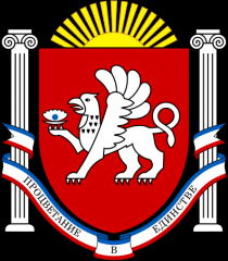 Emblem_of_Crimea.svg.png